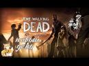 The Walking Dead: Season One - 3 - Кусочек рая на холсте