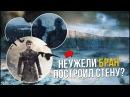 Бран Старк самый сильный персонаж Игры Престолов Теория Игры Престолов.