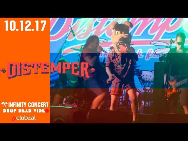 Репортаж: Distemper - Концерт в Санкт-Петербурге 10.12.2017