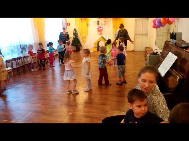 Детский сад Праздник мам Танец Найди меня