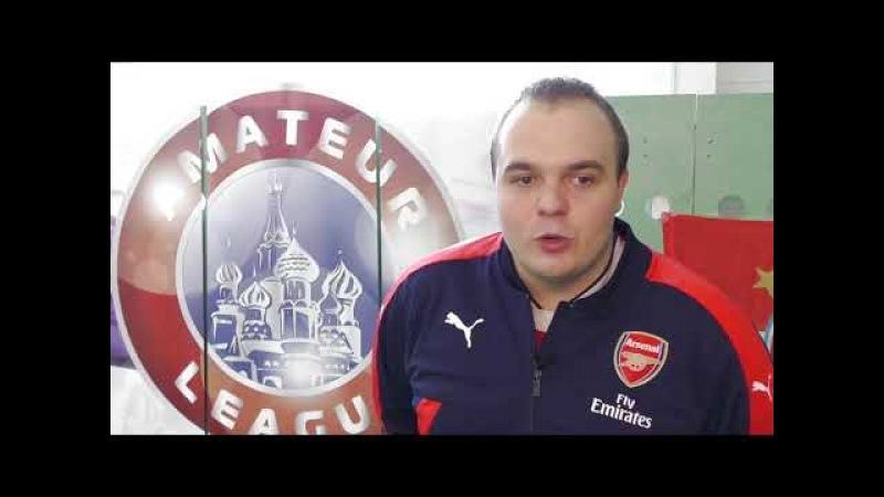 Amateur League в Переславле - Залесском