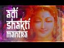 ADI SHAKTI mantra ♥ for DIVINE FEMININE ENERGY of Creation ♥♥♥ Female Energy Mantras (PM) 2018