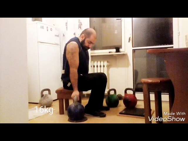 УПРАЖНЕНИЕ НА ХВАТ С ГИРЕЙ 16kg по методу Джона Брукфилда - John Brookfield method