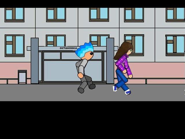Уличные танцоры Мой мультфильм