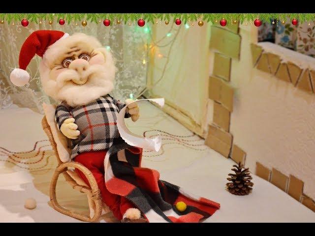 Как сшить Санту из колготок DIY Santa Claus Sewing