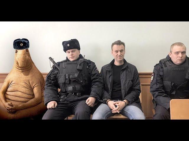 Задержание Навального / Симоновский суд / Митинги 12 июня / Обращение Алексея Нава...