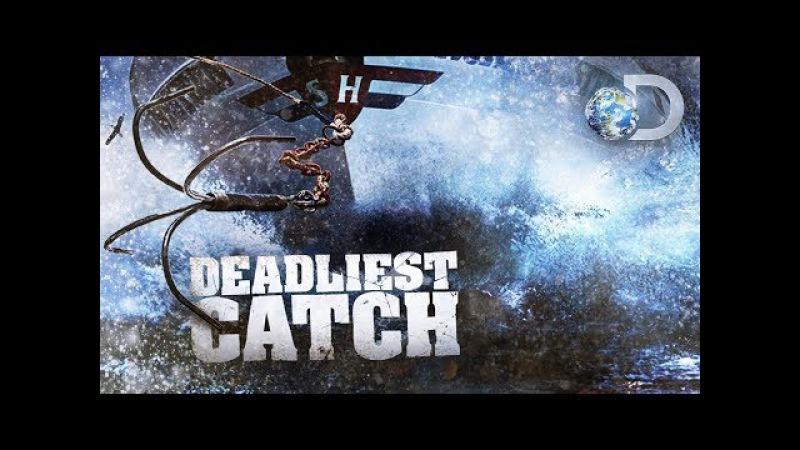 Deadliest Catch Alaskan Storm l Zver l Стрим1