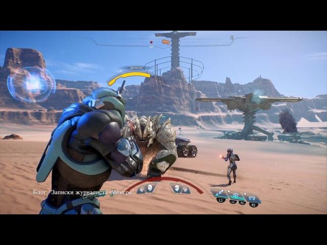 Mass Effect: Andromeda на PlayStation 4 Pro. Часть 24