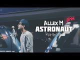 Simple Plan - Astronaut (Cover by Allex M)