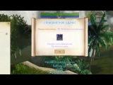 Заточка Лука, Эпоха 12 Левиафан + Бонус D