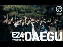 [7INDAYS] E24 : Cypher in Daegu