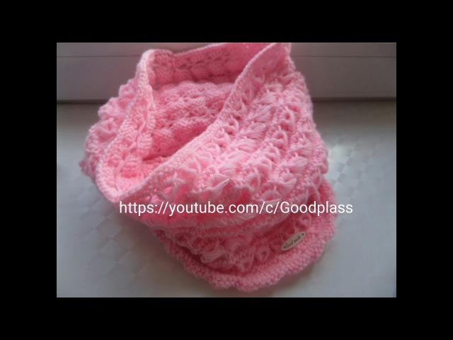Вяжем красивый нежный шарф снуд труба хомут спицами на ребенка Knitting Hobby