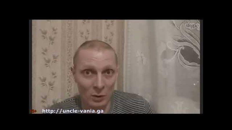 Сергей Юдаев. Об освобождении, заключенных Харькова, обмене пленными и др.