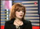 Анетта Орлова Гражданский брак