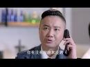 談判官 Negotiator 27 楊冪 黃子韜 CROTON MEGAHIT Official