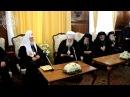 Слово на Българския патриарх Неофит при посрещането на Руския патриарх Кирил в Синодната палата
