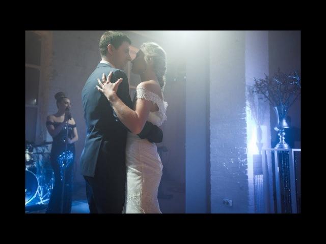 Первый свадебный танец - кавер-группа SOHO (Ed Sheeran - Thinking Out Loud)