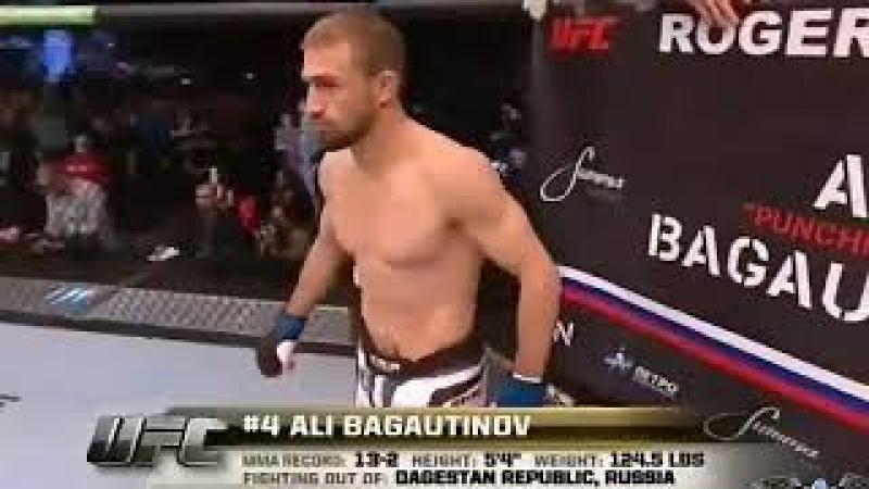 Али Багаутинов - Деметриус Джонсон.
