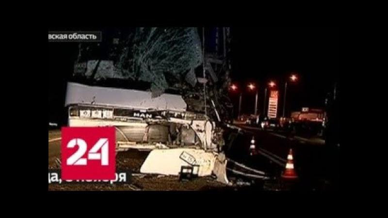 События недели: взрыв дома в Ижевске и арест криминальной легенды СССР - Россия 24