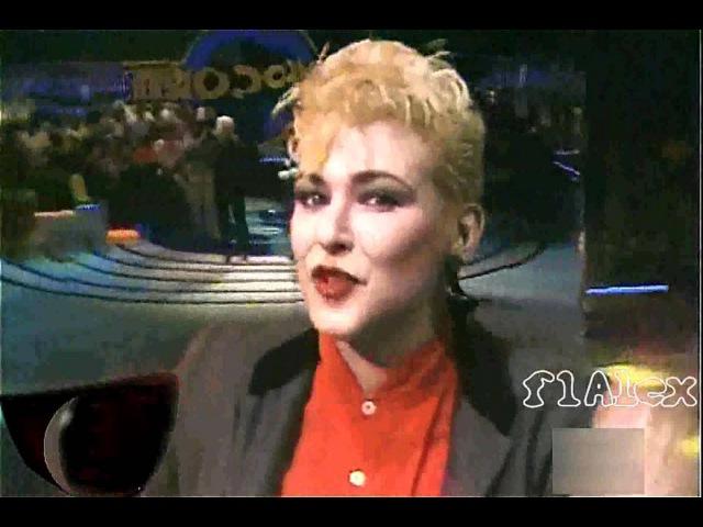 KRISMA 1984 (video)--