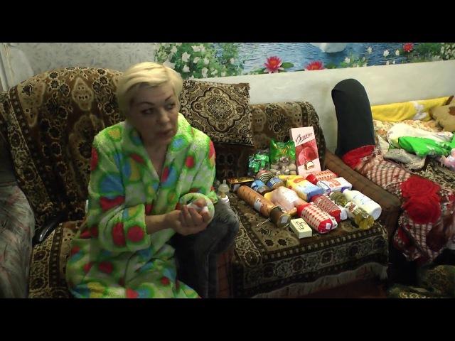 Помощь жительницы России деткам с бабушкой на линии фронта
