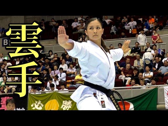 2016全国大会のウンスー 雲手 Karate Kata Unsu in 2016 JKA All Japan