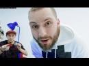 Новая песня группы ХЛЕБ - Спиннер пародия на Azazin