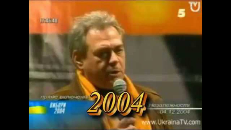 Доренко и Пидоренко Или 2004 и 2013