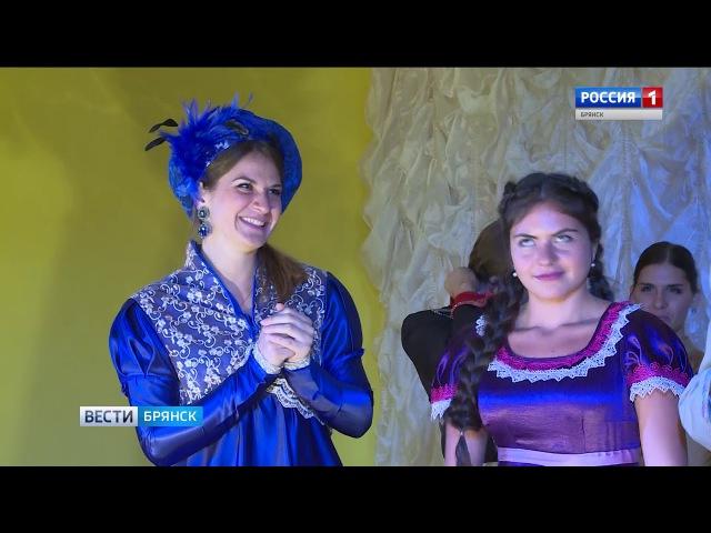 Московский театр - в Брянской колонии