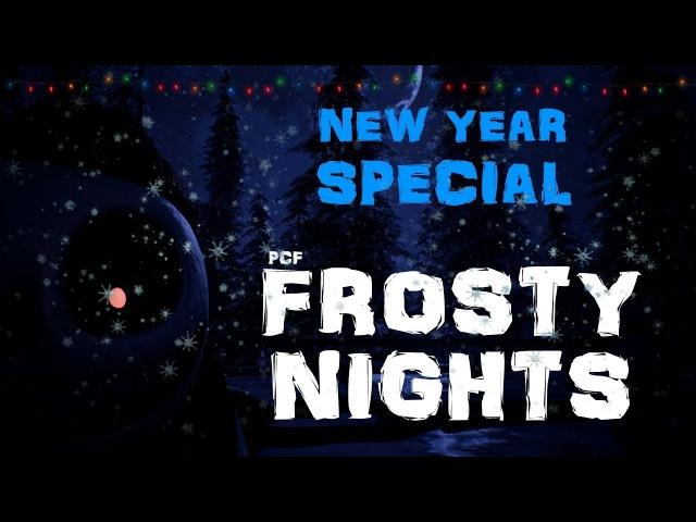МИЛЫЙ СНЕГОВИЧОК \ Frosty Nights \ PixelCakesFan