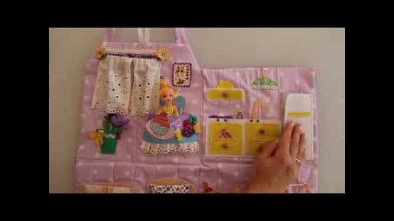 Текстильный домик Малышка Бетти