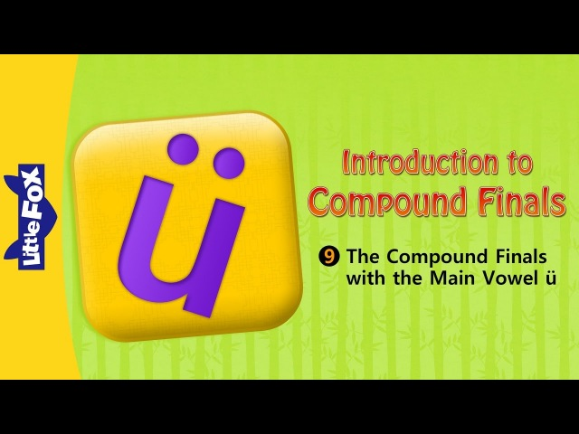 Introduction to Compound Finals 9: Main Vowel ü | Level 1 | Chinese | By Little Fox