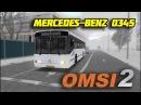 [OMSI 2] Mercedes-Benz O345 из Приволжска