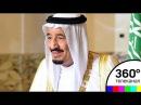 Для короля Саудовской Аравии выкуплены все номера отеля Ritz-Carlton в Москве