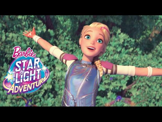 Барби и ховерборд! Космическое приключение. Лучшие мультики.