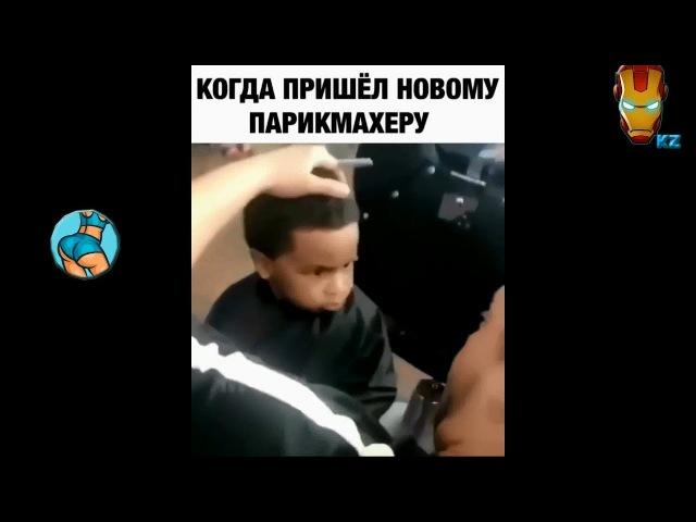 ТОП ПРИКОЛОВ ЗА ФЕВРАЛЬ LIKE A BOSS COMPILATION №2