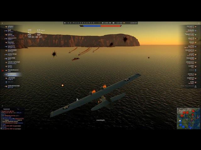 первый корабль потопленный торпедой с самолета PBY-5 Catalina