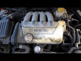 Двигатель (Опель) Opel Tigra 1 4 16V, X14XE1