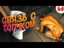 Wolfenstein 2 Баги Приколы Фейлы