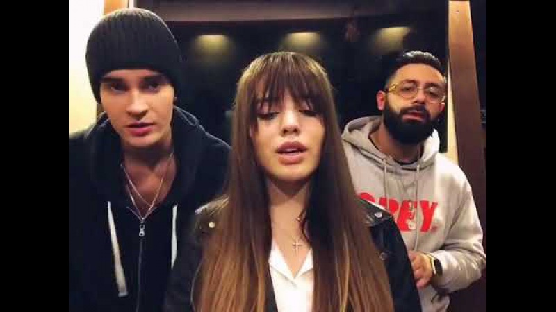 Haart feat Никита Киоссе Витамин S cover Люся Чеботина