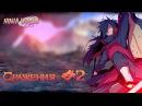 Ninja world: Сражения 2 (ПвП Хашиарама и Мадара)