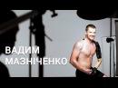 НЕСКОРЕНІ Вадим Мазніченко