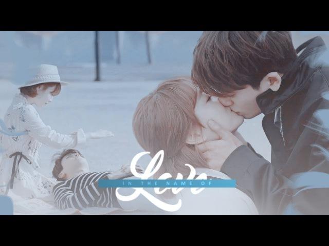 Min hyuk bong soon | name of love [for Kessy]
