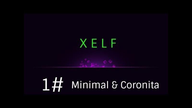 Minimal Coronita 2018 - Xelf - 1