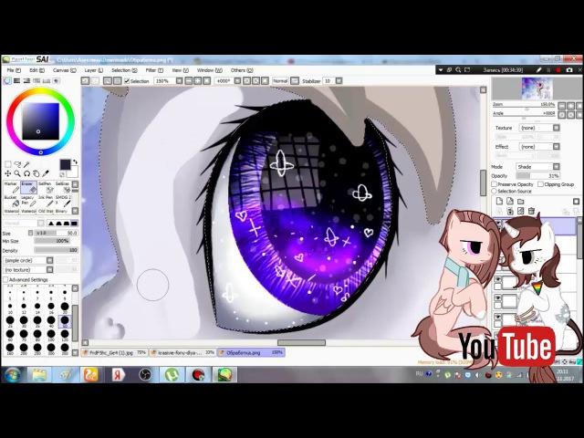 Обработка пони на заказ в PaintToolSai Для Lera Dey