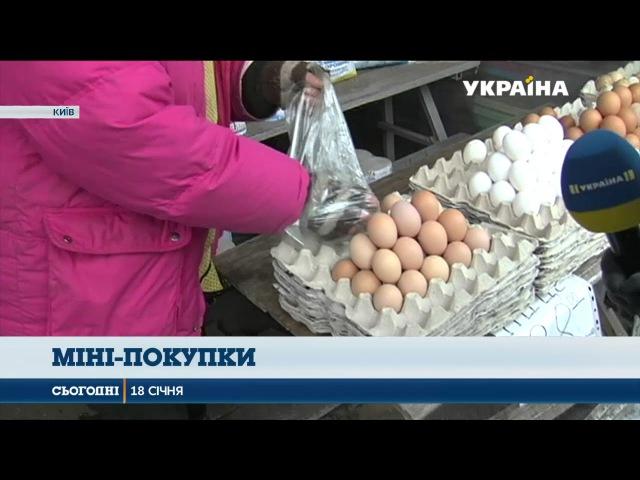Українці дедалі частіше купують продукти поштучно