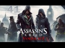 Прохождение Assassin's Creed: Syndicate #41. Чарльз Диккенс
