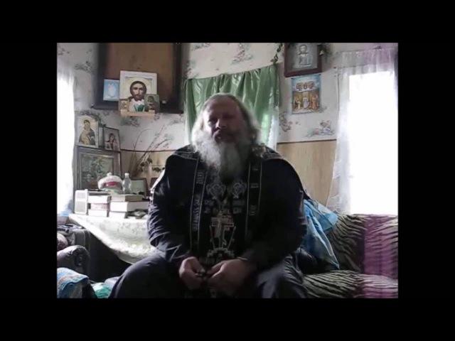 ЕВСТРАТИЙ ФИЛИППОВ О САТАНИНСКИХ ДОКУМЕНТАХ И ОБ АНТИХРИСТЕ