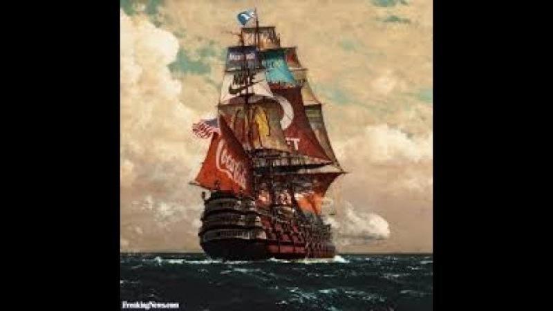 Loi maritime, Acte de naissance,La Fraude Au Nom