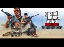 GTA Online - трейлер обновления Торговля оружием